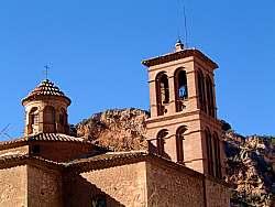 Torre mudéjar de Alhama de Aragón 2